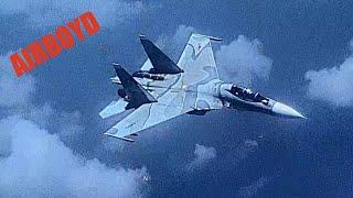 Venezuela SU-30 Aggressively Shadows EP-3 Aries
