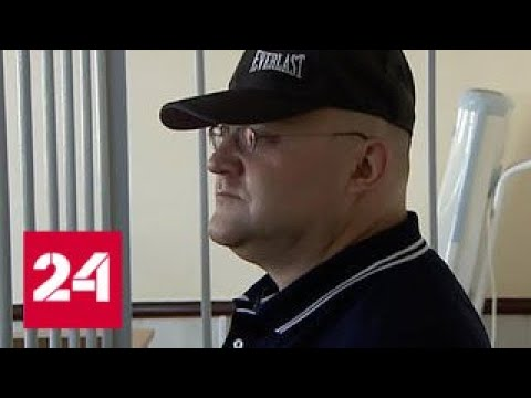 Дрыманов арестован на два месяца по решению суда