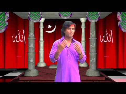Beda Paar Sabka Paar Islamic Song Full (HD) | Feat. S. Raja | Mannat Ka Dhaaga
