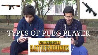 Types Of Pubg Players | Funny video