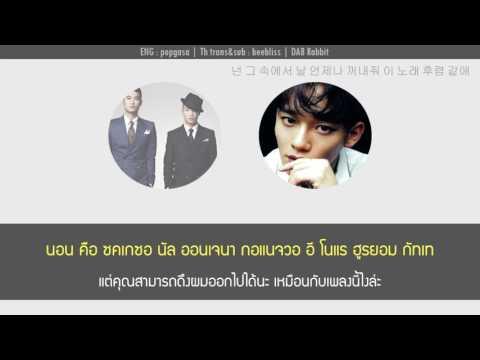[THAISUB/KARAOKE] Dynamic Duo (다이나믹 듀오) , CHEN (첸) - Nosedive (기다렸다 가)