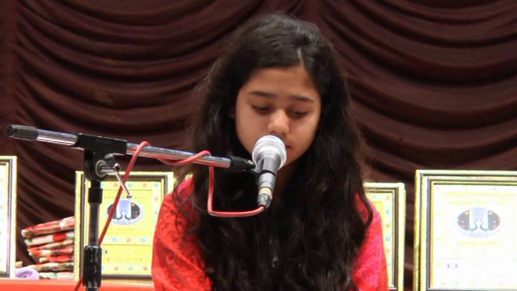 Rakh laaj meri ganpati apni sharan me lijiye bhajan lyrics