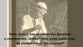 буктрейлер В. Набоков