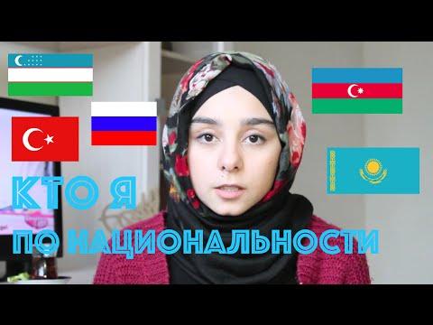 Брачное агентство Киев, знакомство, замуж за иностранца