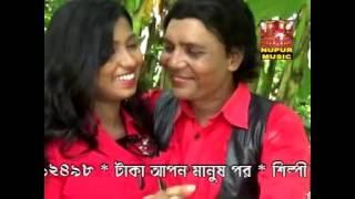 Bengali Love Song | Gole Male Male Gole | Sreebas Das | Nupur Music | VIDEO SONG