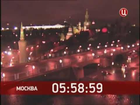 Смена логотипа (ТВ Центр, 25 сентября 2012)