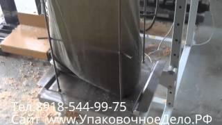 Оборудование для фасовки в мешки гранул пеллет щепы опилок угля наполнителей для кошачьих туалетов