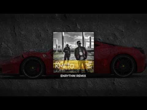 Igor Kmeťo feat. Rytmus - Oni chcú ma mať (ENRYTHM REMIX)