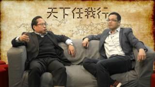 何俊仁教大家如何打一場「民主持久戰」!香港維權抗共律師有幾人?李柱銘乃「長戰將軍」/ 何律師黃教主由愛變恨、講粗口誰較激?/ 民主社會幾大要素,知識與自由最重要!〈天下任我行〉2017-02-17 f