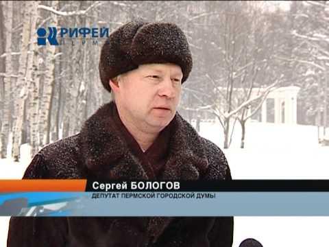 ООО ПМК - 214, Пермь (ИНН 5907009149, ОГРН 1025901513109