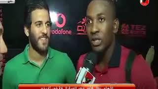 مروان محسن: انتظروا عودتي للملاعب أول نوفمبر.. فيديو