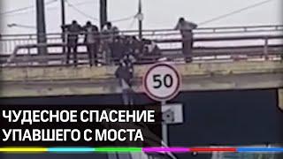 Фитнес-тренер спас падающего с моста человека в Щелкове