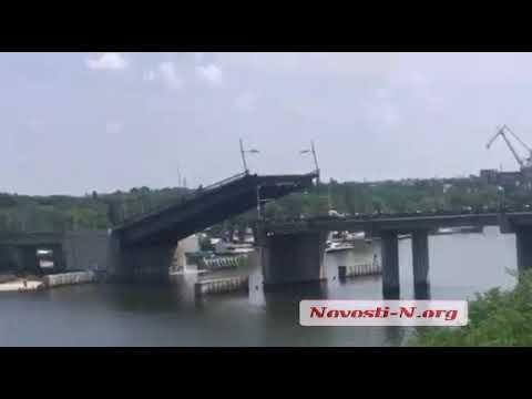 В Николаеве разводят Ингульский мост