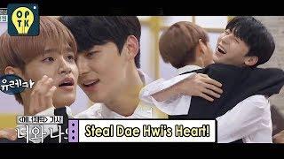 [Oppa Thinking - Wanna One] Steal Dae Hwi's Heart!, 오빠생각 20170911