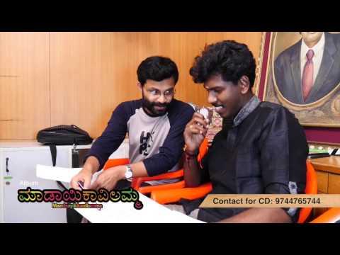 Devee | Abhijith Kollam | Album: Maadaayikkavilamma