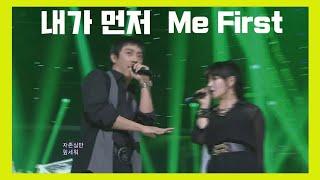 120715 Gilme(feat. Eun Ji-won) - Me First, 길미(feat. 은지원) 1080p
