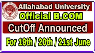Official Cutoff Released |Allahabad university entrance results 2019|Allahabad university Cutoff2019