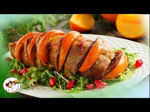 Аппетитное запечённое мясо с хурмой и яблоком. Ну, очень вкусно!