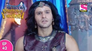 Betaal Aur Sinhasan Battisi - बेताल और सिंहासन बत्तीसी - Episode 42 - 26th May, 2017 thumbnail