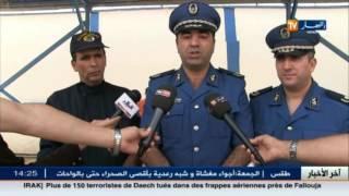"""أمن : إلقاء القبض على مجموعة إجرامية تتاجر بالمخدرات عبر محور """"العاصمة - بجاية """""""