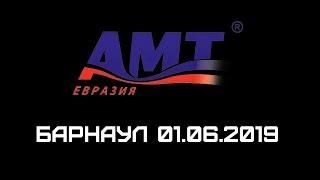 Соревнования АМТ в Барнауле 01/06/2019 - #miss_spl
