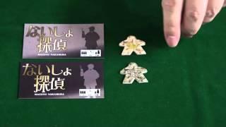 GM2015秋【J39】中村 誠『ないしょ探偵』 11月7日(土)に開催された『2...
