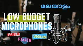 Low Budget Microphones | Flute, Tabla, Violin, etc. Microphones | Malayalam