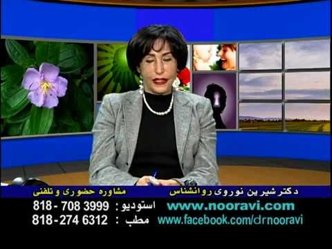 Dr Shirin Nooravi Interview with Dr Marjan Asefi . اپیدمی انفولانزا