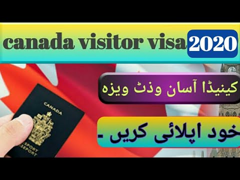 How Apply Canada Visit Visa From Pakistan/2020