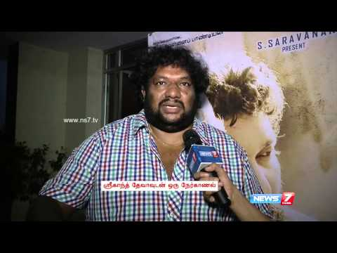 Music Director Srikanth Deva about Anirudh | Super Housefull | News7 Tamil |