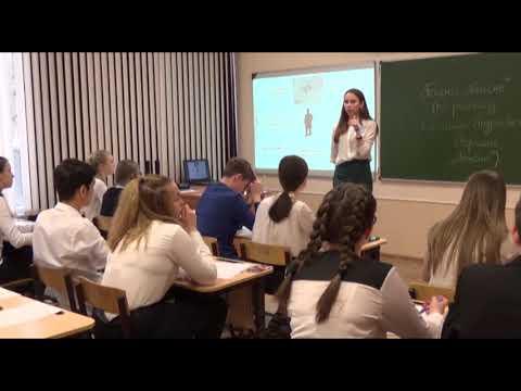 Конкурсное мероприятие «Учебное занятие», Карина Мария Александровна