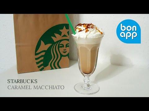Рецепт. Старбакс карамель макиато   Starbucks Caramel Macchiato