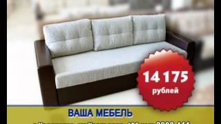 VashaMebel.avi(Магазин