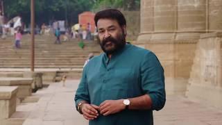 Odiyan | Mohanlal talking about Odiyan | Trailer | Shrikumar Menon | Peter hein