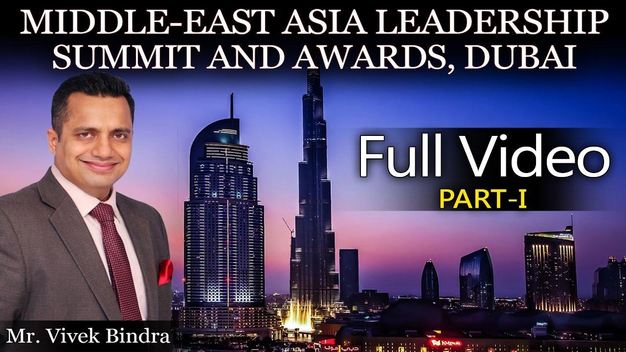 Vivek Bindra At Middle East Asia Leadership Summit and Awards, Dubai - Part 1