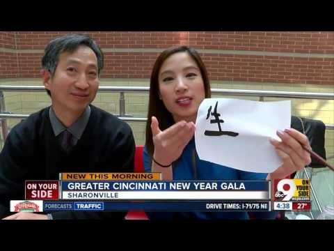 Greater Cincinnati New Year Gala brings Chinese culture to community