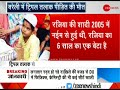 Triple talaq victim Razia died in Uttar Pradesh's Bareilly