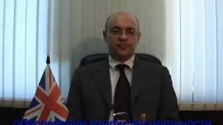Конфиденциальность владельца компании - Tax Consulting U.K.(Обеспечение конфиденциальности бенефециара: современные методики - директор московского офиса Tax Consulting..., 2010-10-11T05:56:39.000Z)