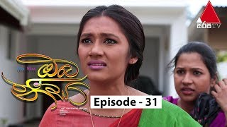 Oba Nisa - Episode 31 | 02nd April 2019 Thumbnail
