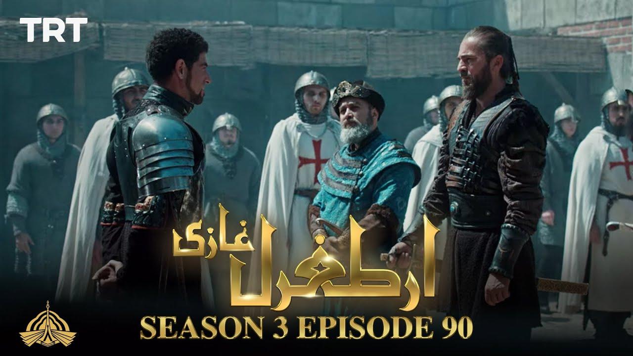 Ertugrul Ghazi Urdu | Episode 90| Season 3