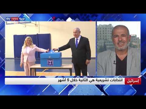 الانتخابات الإسرائيلية.. القوائم المتنافسة  - نشر قبل 8 دقيقة