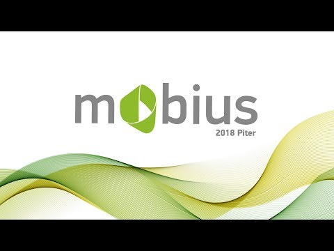 Mobius 2018 Piter. Прямая трансляция первого зала. День 1.