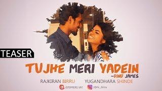 TUJHE MERI YADEIN - TEASER   DINO JAMES   RK Birru & Yugandhara Shinde   Bhiwandi