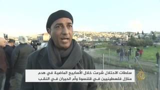 الاحتلال يفرق مظاهرات ضد هدم المنازل بالخط الأخضر