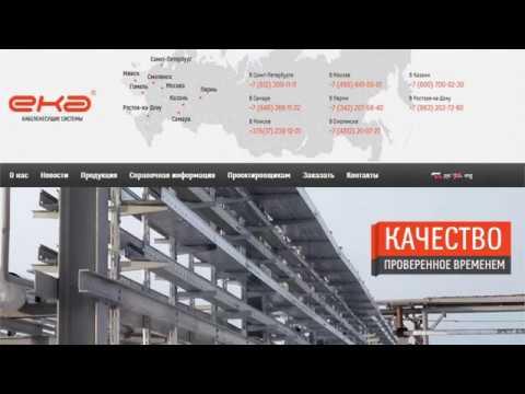 Производство и поставка электромонтажных изделий - www.ekagroup.ru