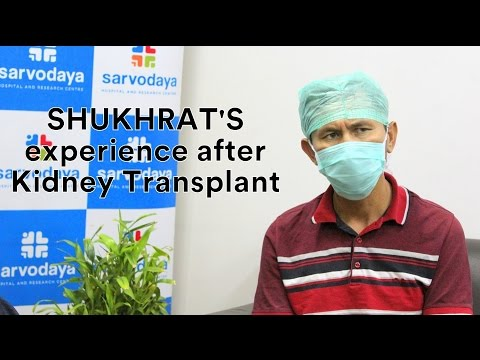 Kidney Transplant of Mr. Shukhrat from Uzbekistan at Sarvodaya Hospital