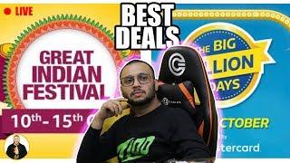 BIG BILLION DAY 1 | BEST HAND PICKED APPLIANCES DEALS [LIVE]