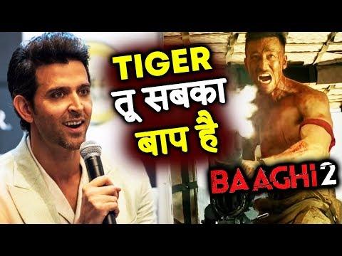 Tiger Shroff है REAL ACTION HERO, Hrithik ने देखि BAAGHI 2