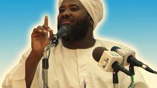 مهددات الاسلام في السودان لفضيلة الشيخ محمد سيد حاج رحمه الله