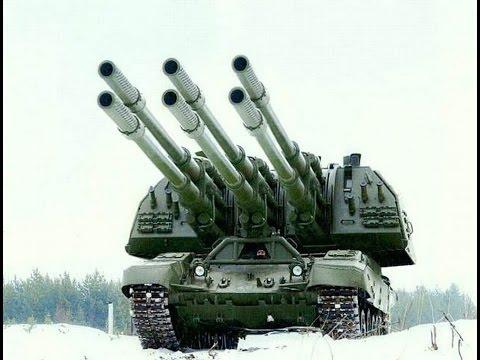 Убийца американских танков. Российская пушка нового поколения